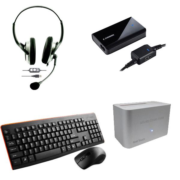 ציוד היקפי למחשבים